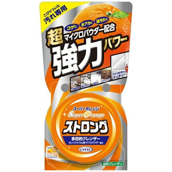 UYEKI ウエキ スーパーオレンジストロング 95g〔キッチン用洗剤〕