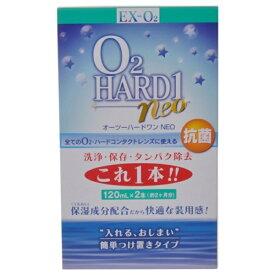 大洋製薬 Taiyo Pharmaceutical 【ハード用/洗浄保存液】抗菌 O2(オーツー) ハードワン NEO(120mL×2本)【wtmedi】