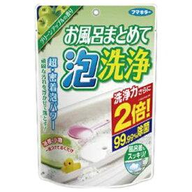 フマキラー FUMAKILLA フマキラー お風呂まとめて泡洗浄 230g グリーンアップルの香り〔お風呂用洗剤〕