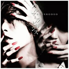 ランティス Lantis GRANRODEO/カルマとラビリンス 初回限定盤 【CD】