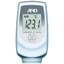 A&D エー・アンド・デイ 熱電対温度計(Kタイプ) AD5605H[AD5605H]