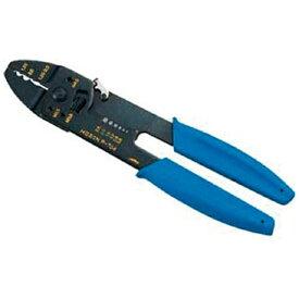 ホーザン HOZAN 圧着工具 205mm P704