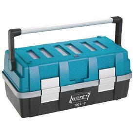 HAZET社 ハゼット パーツケース付ツールボックス 190L2
