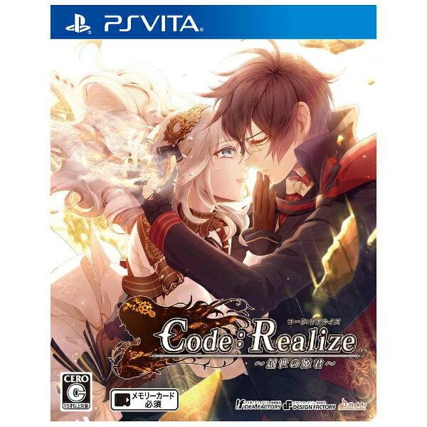 【送料無料】 アイディアファクトリー IDEA FACTORY Code:Realize 〜創世の姫君〜 通常版【PS Vitaゲームソフト】[CODEREALIZE]