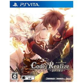 アイディアファクトリー IDEA FACTORY Code:Realize 〜創世の姫君〜 通常版【PS Vitaゲームソフト】[CODEREALIZE]