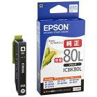 エプソン EPSON ICBK80L 純正プリンターインク Colorio(カラリオ) ブラック(増量)[とうもろこし エプソン80l ICBK80L]【rb_pcp】
