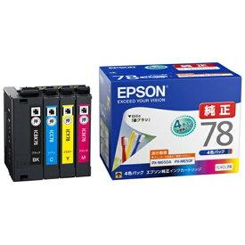 エプソン EPSON IC4CL78 純正プリンターインク ビジネスインクジェット(EPSON) 4色パック[IC4CL78]