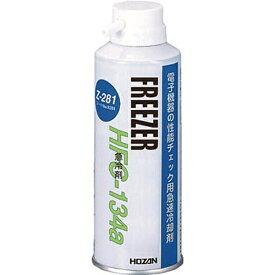 ホーザン HOZAN 急冷剤 セフティークールチェック230g Z281