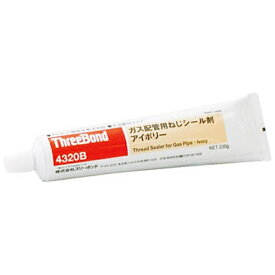 スリーボンド ThreeBond ガス配管用シール剤 TB4320B
