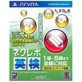 メディアファイブ media5 ネクレボ 英検【PS Vitaゲームソフト】