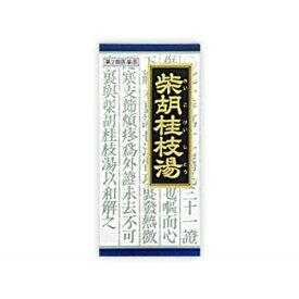 【第2類医薬品】 クラシエ柴胡桂枝湯エキス顆粒(45包)〔漢方薬〕【wtmedi】クラシエ Kracie