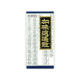 【第2類医薬品】 クラシエ加味逍遙散料エキス顆粒(45包)〔漢方薬〕【wtmedi】クラシエ Kracie
