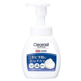 レキットベンキーザージャパン Clearasil(クレアラシル)薬用泡洗顔フォーム10x(200ml)【wtcool】