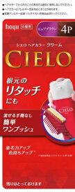 ホーユー hoyu CIELO(シエロ) ヘアカラーEX クリーム4P(ピュアブラウン)〔カラーリング剤〕【rb_pcp】