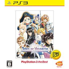 バンダイナムコエンターテインメント BANDAI NAMCO Entertainment テイルズ オブ ヴェスペリア PlayStation3 the Best(再廉価版)【PS3ゲームソフト】