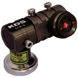 ムラテックKDS MURATEC-KDS ラインレーザープロジェクター5 LLP5