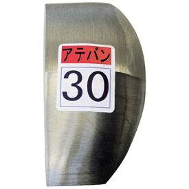 盛光 MORIMITSU 当盤  30号 KDAT0030