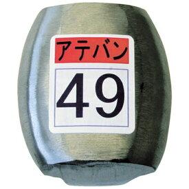 盛光 MORIMITSU 当盤  49号 KDAT0049