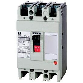 河村電器産業 Kawamura 分電盤用ノーヒューズブレーカ NX53E30W《※画像はイメージです。実際の商品とは異なります》