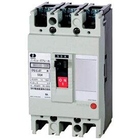 河村電器産業 Kawamura 分電盤用ノーヒューズブレーカ NX53E50W