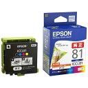 エプソン EPSON 【純正】 インクカートリッジ (カラー4色一体型) ICCL81