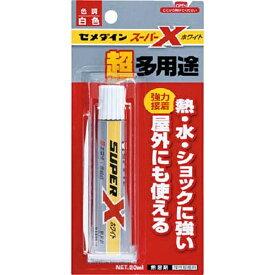 セメダイン CEMEDINE スーパーX ホワイト 20ml (1067026) AX022