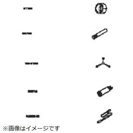 白光 HAKKO スリーブ組品 イエロー B3216《※画像はイメージです。実際の商品とは異なります》