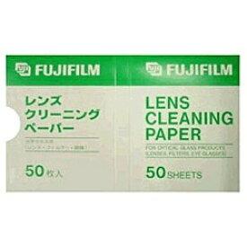 富士フイルム FUJIFILM レンズクリーニングペーパー(50枚入り)