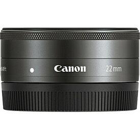 キヤノン CANON カメラレンズ EF-M22mm F2 STM ブラック [キヤノンEF-M /単焦点レンズ][EFM222STM]