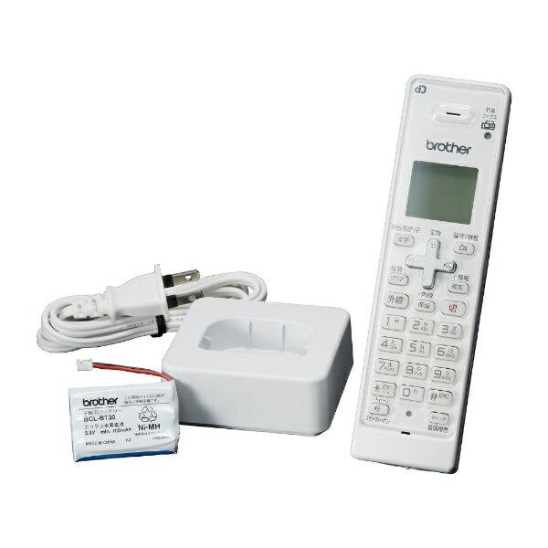 【送料無料】 ブラザー brother コードレス増設子機 BCL-D120K-WH(ホワイト)[BCLD120KWH]