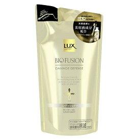 ユニリーバJCM Unilever LUX(ラックス) バイオフュージョン ダメージディフェンス コンディショナー つめかえ用 200g 〔リンス・コンディショナー〕【rb_pcp】