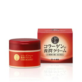 ロート製薬 ROHTO 50の恵 コラーゲン配合養潤クリーム(90g)[美容クリーム]【wtcool】