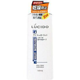 マンダム mandom LUCIDO(ルシード) 乾燥防止ローション(140ml)〔化粧水〕【wtcool】