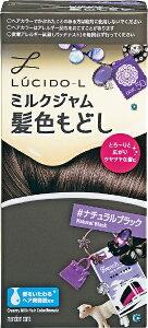 マンダム mandom LUCIDO-L(ルシードエル) ミルクジャム 髪色もどし ナチュラルブラック 〔髪色戻し〕