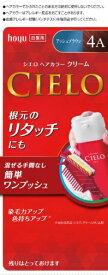 ホーユー hoyu CIELO(シエロ) ヘアカラーEX クリーム4A(アッシュブラウン)〔カラーリング剤〕【rb_pcp】