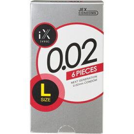 ジェクス JEX ジェクス iX イクス 0.02 Lサイズ 6個入り<コンドーム>〔避妊用品〕