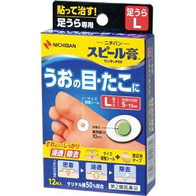 【第2類医薬品】 スピール膏ワンタッチEXSPAL(12枚)【wtmedi】ニチバン NICHIBAN