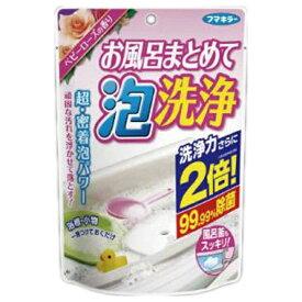 フマキラー FUMAKILLA フマキラー お風呂まとめて泡洗浄 230g ベビーローズの香り〔お風呂用洗剤〕