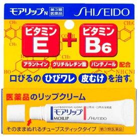 【第3類医薬品】 モアリップN(8g)資生堂薬品 SHISEIDO