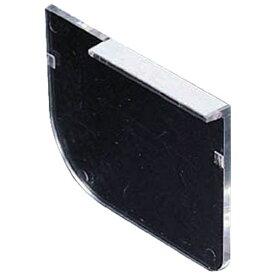 ホーザン HOZAN ケース 仕切板A 1パック5枚入り B321