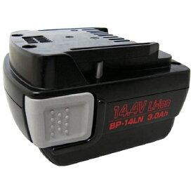 泉精器 Izumi products リチュウムイオン用バッテリー BP14LN