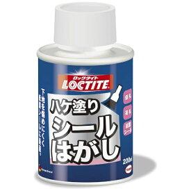 ヘンケルジャパン Henkel ハケ塗りシールはがし 200ml DSH20H