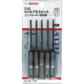 BOSCH ボッシュ SDSプラス S4 3.4 5本入り S40341105