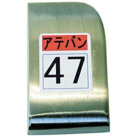 盛光 MORIMITSU 当盤  47号 KDAT0047