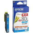エプソン EPSON ICC80L 純正プリンターインク Colorio(EPSON) シアン[ICC80L]