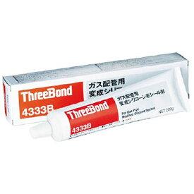 スリーボンド ThreeBond ガス配管用変性シリコーン系シール剤 TB4333B