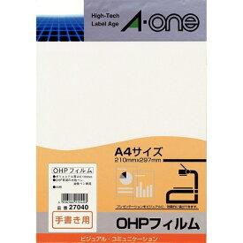 エーワン A-one 手書き用OHPフィルム (A4・20シート) 透明 27040【aoneC2009】