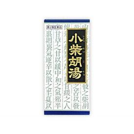 【第2類医薬品】 クラシエ小柴胡湯エキス顆粒(45包)〔漢方薬〕【wtmedi】クラシエ Kracie