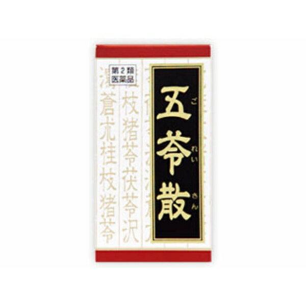 【第2類医薬品】 クラシエ五苓散錠(180錠)〔漢方薬〕クラシエ Kracie