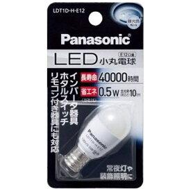 パナソニック Panasonic LDT1D-H-E12 LED小丸電球 ホワイト [E12 /昼光色 /1個 /ナツメ球形][LDT1DHE12]